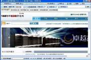 Baidu邮件搜索助手