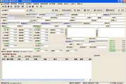 集裝箱運輸管理系統(標準版)