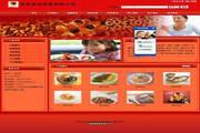 锐新食品行业建站系统