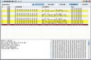 网络数据拦截工具