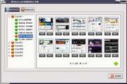 紫光WebPod模板建站工具箱