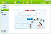灵信宝短信发送软件商务版