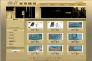 美秀企业网站管理系统