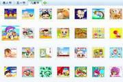 六一儿童节QQ表情自动安装包