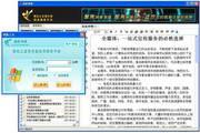 奥凯之友(网媒)信息服务平台