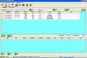 兴华农村信息化管理系统