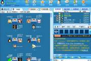 中国游戏中心官方版