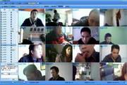 好视通视频会议软件