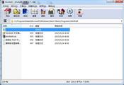 WinRAR 个人中文免费版