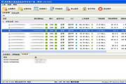 西西服务器流量监控管家