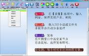 wordpress小说发布软件