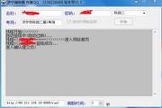 济宁网上驾考辅助器软件