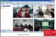 红杉树视频会议系统