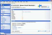 邮件营销大师(Nesox Email Marketer) 简体中文商业版