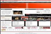 协会网站管理系统(通用版)
