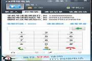RM网络语音 PC版
