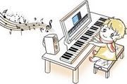 EOP MIDI版