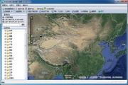 海图电子地图免费下载器