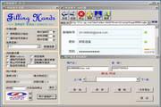 填表能手网页自动填表软件