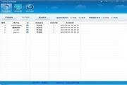 飞鱼淘宝来客提醒软件(实时版)