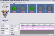 joy台球管理系统(测试版)