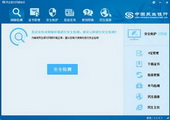 中国民生银行网银助手