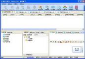 网站多客宝客服端操作平台软件