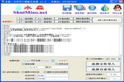 水淼·单页网站生成系统