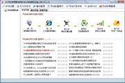 365网站管理器