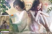 爱情雨win7主题