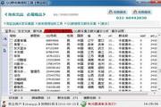 QQ群成员批量提取工具