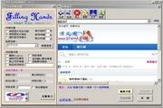 网页自动发贴软件