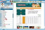 三峡游戏中心官方版