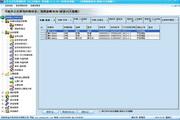金牛土方車管理軟件