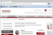 Comodo龙安全浏览器