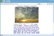 小荷全球搜浏览器