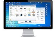 网络人远程控制软件 个人版