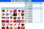 QQ表情符号文字复制粘贴软件