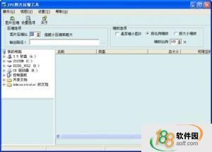 JPG圖片壓縮器V2.0簡體中文綠色版