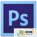 Photoshop CS6 Extended 13.0.1.1