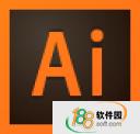 Adobe illustrator CC 2014 v18.0