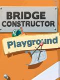 橋梁工程師