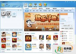 QQ游戏大厅2014