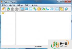 Radmin(Radmin远程控制)V3.5官方中文版