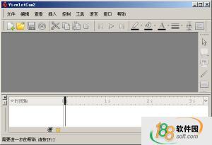ViewletCam(屏幕录像工具)V2.0.245