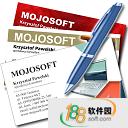 BusinessCards MX漢化版(名片制作軟件) v5.0