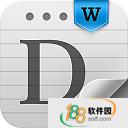 得力PDF转Word v1.77