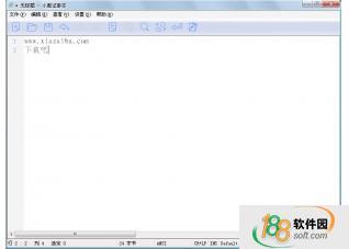 小黑记事本(记事本软件)