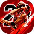 BT篮球电脑版