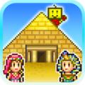 開拓金字塔王國漢化版電腦版